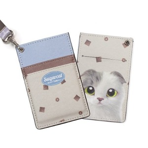 Duna's Choco Cereal Card Necklace Wallet