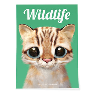 Leo the Leopard cat Magazine Art Poster