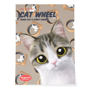 Kung's Cat Wheel New Patterns Art Poster