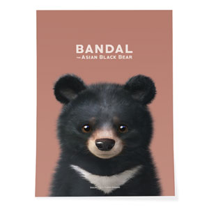 Bandal the Aisan Black Bear Art Poster