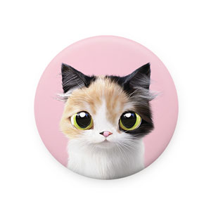 Carol Mirror Button 58mm
