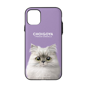 Choigoya Door Bumper Case