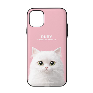 Ruby Door Bumper Case