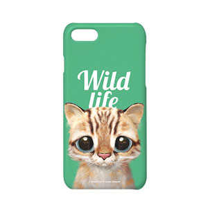 Leo the Leopard cat Magazine Case