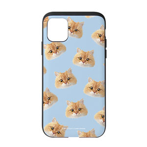 Hodu the Selkirk Rex Face Patterns Slide Case
