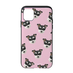 Jini the Schnauzer Face Patterns Slide Case