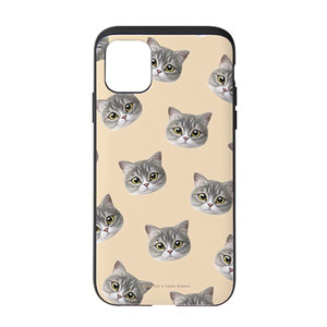 Moon the British Cat Face Patterns Slide Case