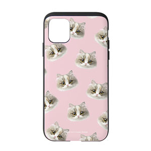 Salgu the Selkirk Rex Face Patterns Slide Case