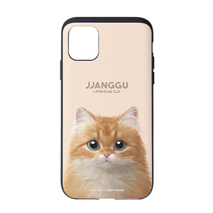 Jjanggu Slide Case