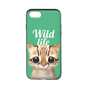 Leo the Leopard cat Magazine Slide Case