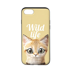 Sandy the Sand cat Magazine Slide Case