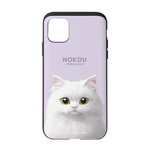 Nokdu Slide Case