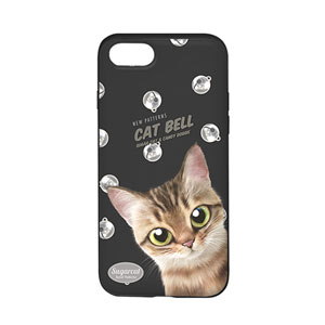 Wellbeing's Cat Bell New Patterns Slide Case