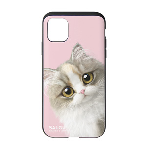 Salgu the Selkirk Rex Peekaboo Slide Case