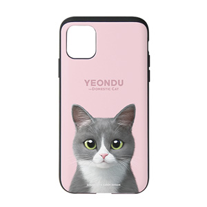 Yeondu Slide Case