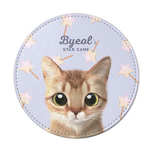 Byeol's Star Cane Leather Coaster