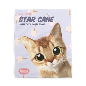 Byeol's Star Cane New Patterns Cleaner