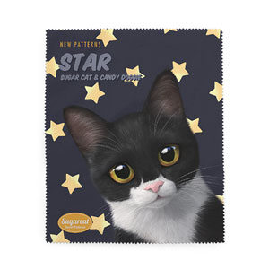 Byeol the Tuxedo Cat's Star New Patterns Cleaner