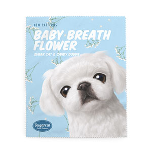 Happy's Baby Breath Flower New Patterns Cleaner