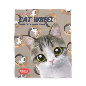 Kung's Cat Wheel New Patterns Cleaner