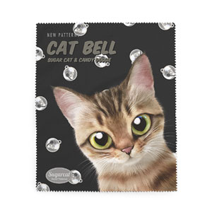 Wellbeing's Cat Bell New Patterns Cleaner