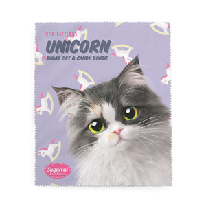Zzing's Unicorn New Patterns Cleaner