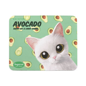 Danchu's Avocado New Patterns Mouse Pad