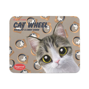 Kung's Cat Wheel New Patterns Mouse Pad