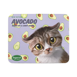 Ohsiong's Avocado New Patterns Mouse Pad