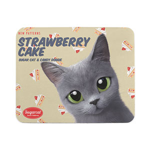 Roy's Strawberry Cake New Patterns Mouse Pad