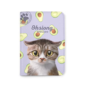 Ohsiong's Avocado Passport Case