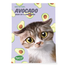 Ohsiong's Avocado New Patterns Art Poster