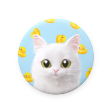 Ria's Rubber Duck Mirror Button