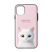 Enfant Door Bumper Case