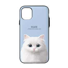 Han Door Bumper Case