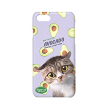 Ohsiong's Avocado New Patterns Case