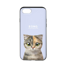 Eong Slide Case