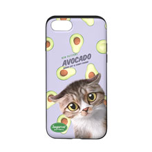 Ohsiong's Avocado New Patterns Slide Case