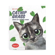 Najung's Catnip New Patterns Cleaner
